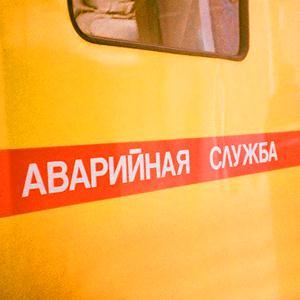 Аварийные службы Константиновска