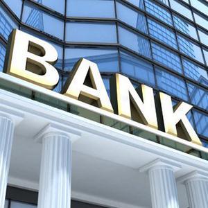Банки Константиновска