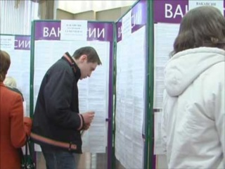 Центры занятости Константиновска