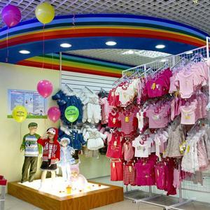 Детские магазины Константиновска