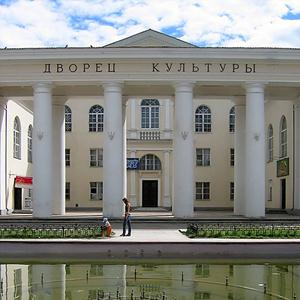 Дворцы и дома культуры Константиновска