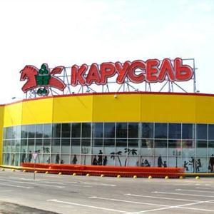 Гипермаркеты Константиновска