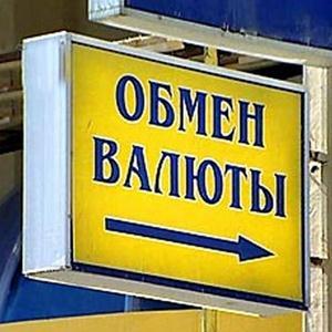 Обмен валют Константиновска