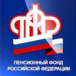 Пенсионные фонды Константиновска