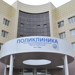 Поликлиники Константиновска