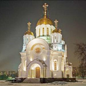 Религиозные учреждения Константиновска
