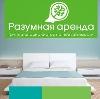 Аренда квартир и офисов в Константиновске