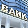Банки в Константиновске