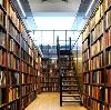 Библиотеки в Константиновске
