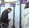 Центры занятости в Константиновске