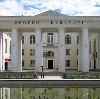 Дворцы и дома культуры в Константиновске