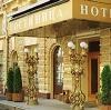 Гостиницы в Константиновске