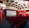 Кинотеатры в Константиновске