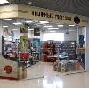 Книжные магазины в Константиновске
