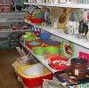 Магазины хозтоваров в Константиновске