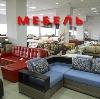 Магазины мебели в Константиновске