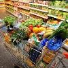 Магазины продуктов в Константиновске