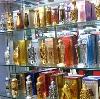 Парфюмерные магазины в Константиновске