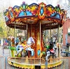 Парки культуры и отдыха в Константиновске