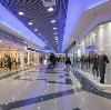 Торговые центры в Константиновске