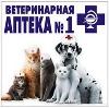Ветеринарные аптеки в Константиновске