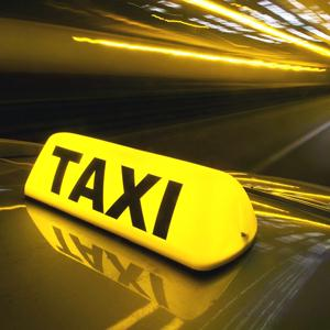 Такси Константиновска