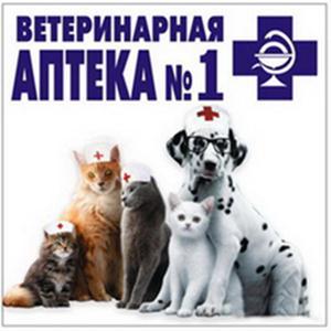 Ветеринарные аптеки Константиновска